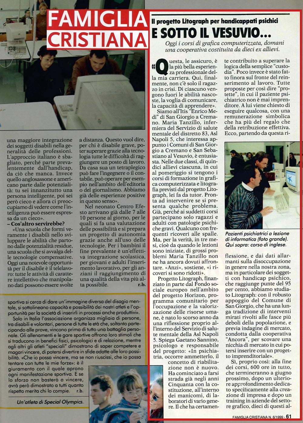 progetto litografa